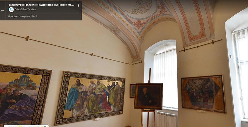 закарпатский музей