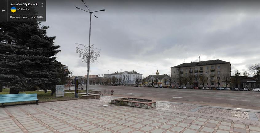 коростеньский городской совет